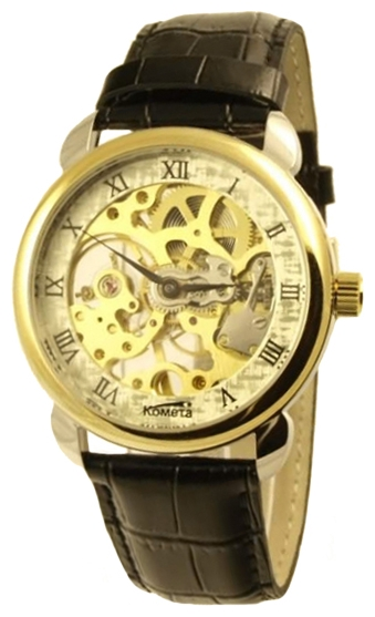 Wrist watch Kometa 049.3 for Men - picture, photo, image