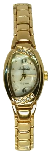 Wrist watch Mihail Moskvin 512-7-661 for women - picture, photo, image
