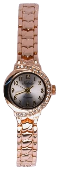 Wrist watch Mihail Moskvin 518-8-674 for women - picture, photo, image