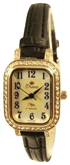 Wrist watch Mihail Moskvin 536-8-1 for women - picture, photo, image