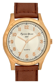 Wrist watch Russkoe vremya 0556515 for Men - picture, photo, image
