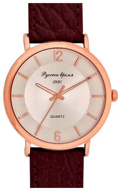 Wrist watch Russkoe vremya 0589522 for Men - picture, photo, image