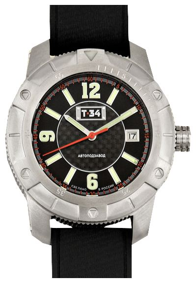Wrist watch Russkoe vremya 3800398 for Men - picture, photo, image