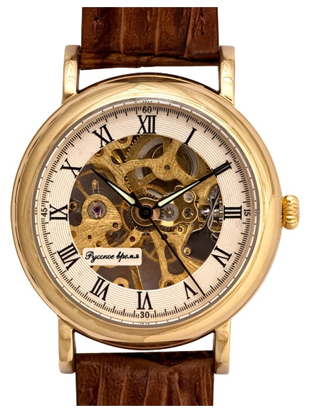 Wrist watch Russkoe vremya 6026270 for Men - picture, photo, image