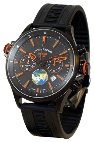 Wrist watch SHturmanskie 1394545 for Men - picture, photo, image