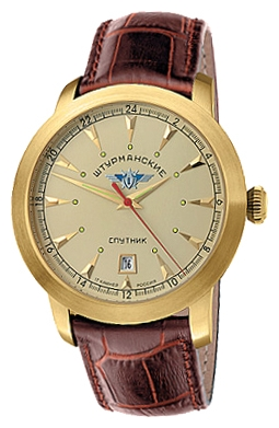 Wrist watch SHturmanskie 1456629 for Men - picture, photo, image