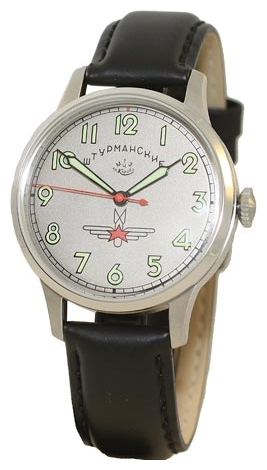 Wrist watch SHturmanskie 1701695 for Men - picture, photo, image