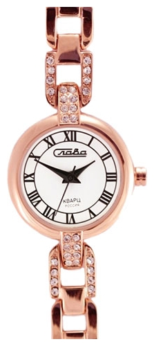Wrist watch Slava 6089119/2035 for women - picture, photo, image