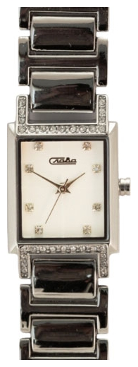 Wrist watch Slava 6101128/2035 for women - picture, photo, image