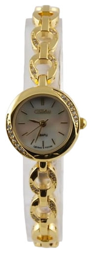 Wrist watch Slava 6123190/2035 for women - picture, photo, image