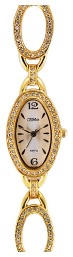 Wrist watch Slava 6133142/2035 for women - picture, photo, image