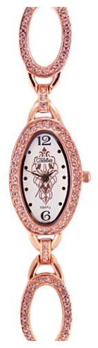 Wrist watch Slava 6139143/2035 for women - picture, photo, image
