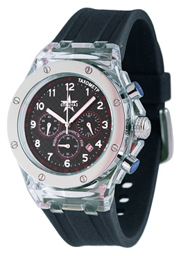 Wrist unisex watch Specnaz S2728294-20-08 - picture, photo, image