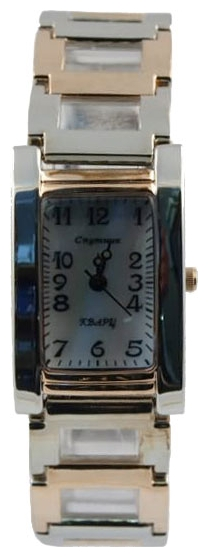 Wrist watch Sputnik L-88195/6 perl. for women - picture, photo, image
