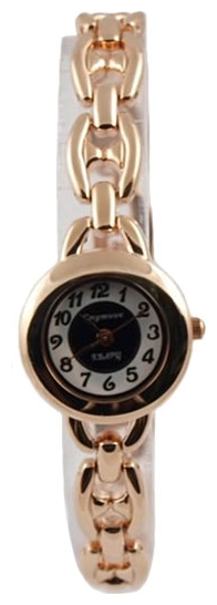 Wrist watch Sputnik L-882120/8 cher.+bel. for women - picture, photo, image