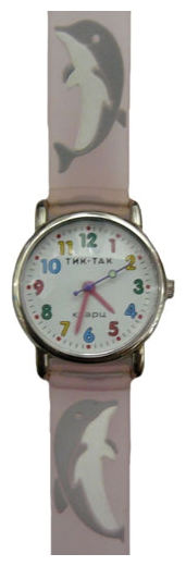 Wrist watch Tik-Tak H101-2 prozrachno-rozovye delfiny for children - picture, photo, image