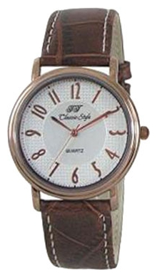 Wrist watch Tik-Tak H825 Korichnevye for Men - picture, photo, image