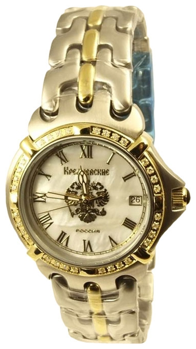 Wrist watch Vostok 010976 for Men - picture, photo, image