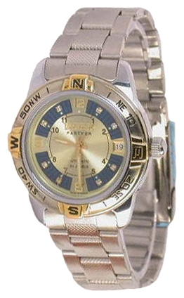 Wrist watch Vostok 291097 for Men - picture, photo, image