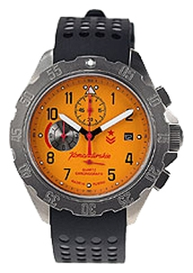 Wrist watch Vostok 340086 for Men - picture, photo, image