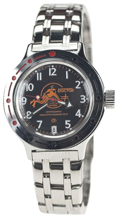 Wrist watch Vostok 420380 for men - picture, photo, image