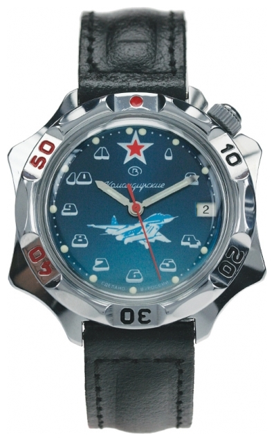 Восток командирские 6. Восток , часы Восток Командирские, часы Восток, часы командирские, купить часы