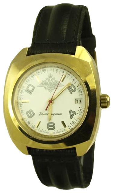 Wrist watch Vostok 869687 for Men - picture, photo, image