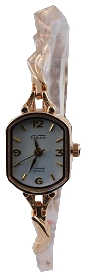 Wrist watch Zarya 080 38 323 for women - picture, photo, image
