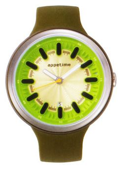 Wrist unisex watch Appetime SVJ320041 - picture, photo, image