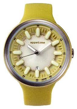 Wrist unisex watch Appetime SVJ320044 - picture, photo, image