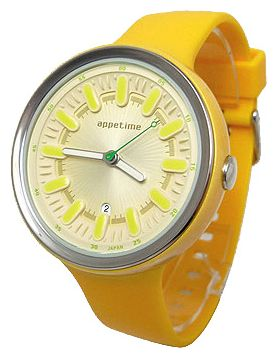 Wrist unisex watch Appetime SVJ320045 - picture, photo, image