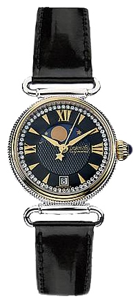 Wrist watch Auguste Reymond 321100.2861 for women - picture, photo, image