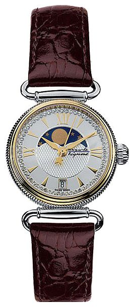 Wrist watch Auguste Reymond 321100.5861 for women - picture, photo, image
