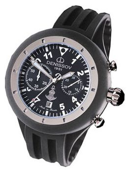 Wrist watch Denissov 3133.1025.B1.1 for Men - picture, photo, image
