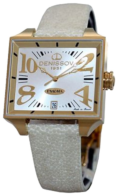 Wrist unisex watch Denissov 955.112.4027.6.G.577 - picture, photo, image