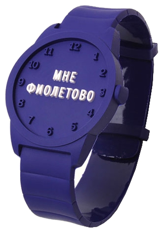 Wrist unisex watch Kawaii Factory Mne fioletovo - picture, photo, image