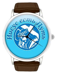 Wrist watch Kawaii Factory Jesus is the way 4 for Men - picture, photo, image