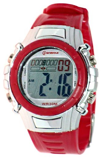 Wrist watch Mingrui 8516 red for children - picture, photo, image
