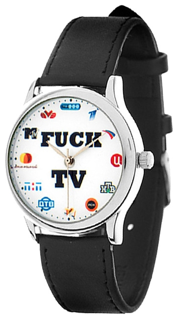 Wrist unisex watch Mitya Veselkov Fuck Tv - picture, photo, image