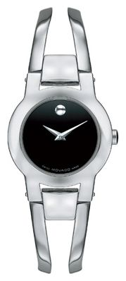Wrist watch Movado 604759 for women - picture, photo, image
