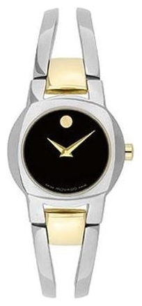 Wrist watch Movado 604760 for women - picture, photo, image