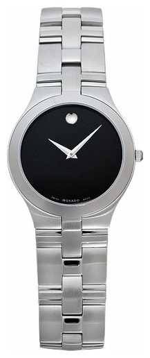 Wrist watch Movado 605024 for women - picture, photo, image