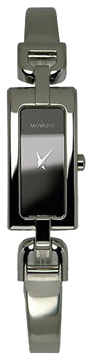 Wrist watch Movado 605732 for women - picture, photo, image