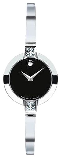 Wrist watch Movado 605855 for women - picture, photo, image