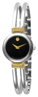 Wrist watch Movado 606240 for women - picture, photo, image