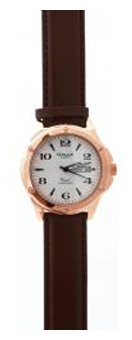 Wrist watch OMAX DLZ077-ROSE for Men - picture, photo, image