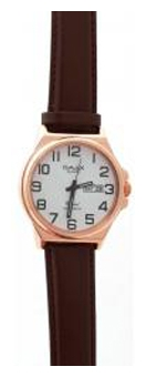 Wrist watch OMAX DLZ087-ROSE for Men - picture, photo, image