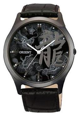 Wrist unisex watch ORIENT CQB2U005B - picture, photo, image