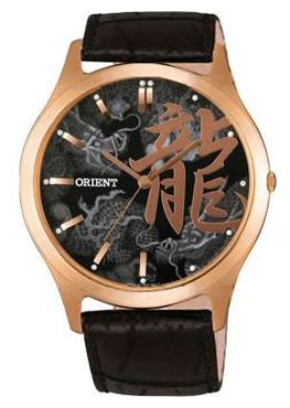 Wrist unisex watch ORIENT CQB2U006B - picture, photo, image