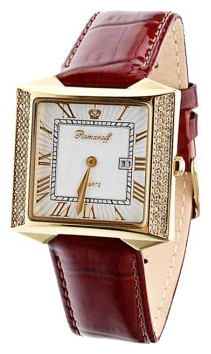 Wrist watch Romanoff 10033A for women - picture, photo, image